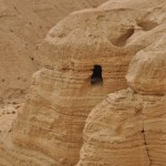 Cave of Qumran in the desert of southern Israel. This is where the first Dead Sea Scrolls were found.